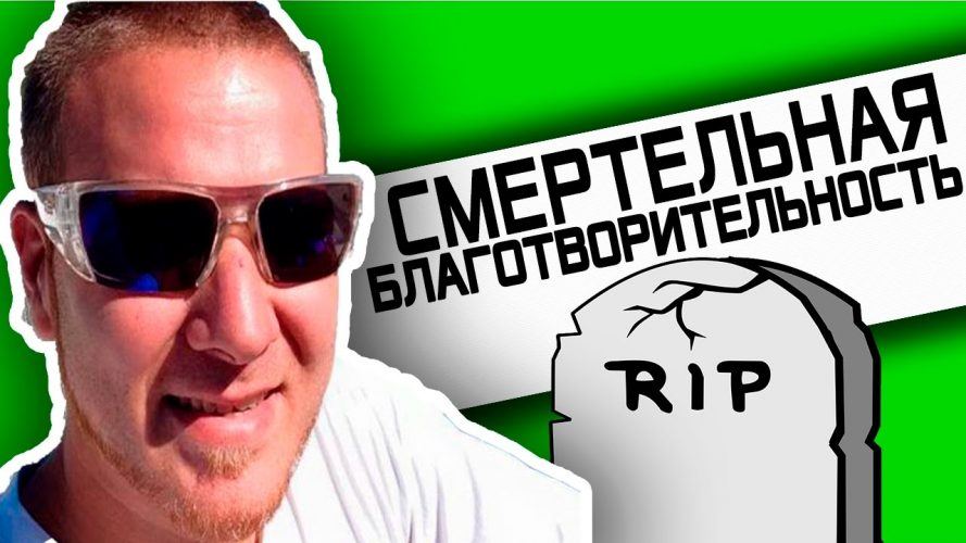 Геймер из США скончался от истощения во время игры в World of Tanks
