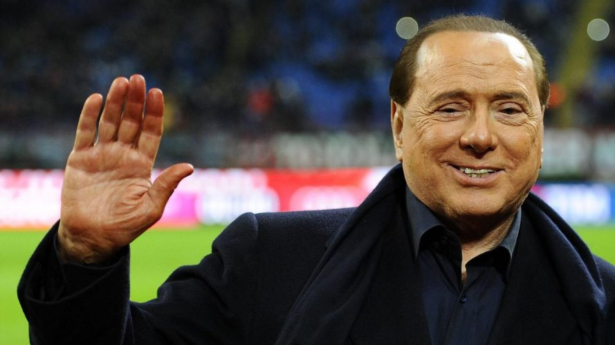 Итальянский футбольный клуб «Милан» продан китайским инвесторам