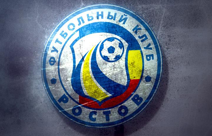 «Ростов» установил рекорд 5 ничьих матчей подряд