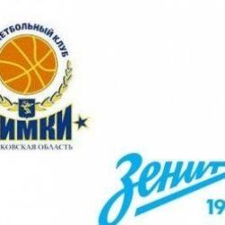 «Химки» - «Зенит» прямая трансляция 30.05.2017. Баскетбол 3-й матч единая лига ВТБ