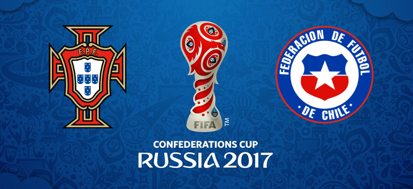 Португалия - Чили прямая трансляция 28.06.2017. Кубок конфедерации по футболу