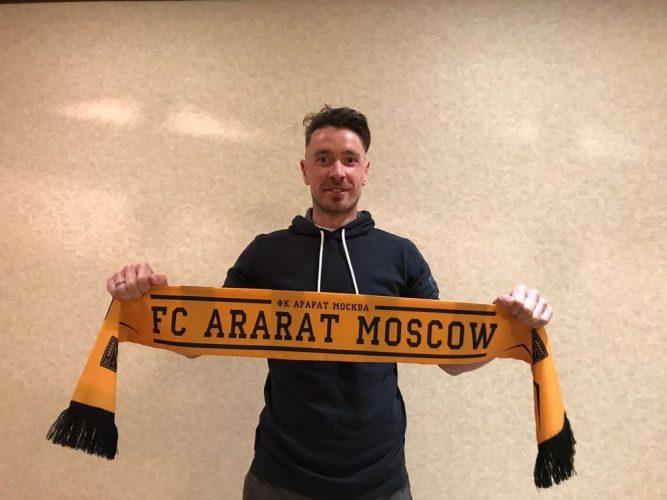 Игорь Лебеденко подписал контракт с «Араратом»