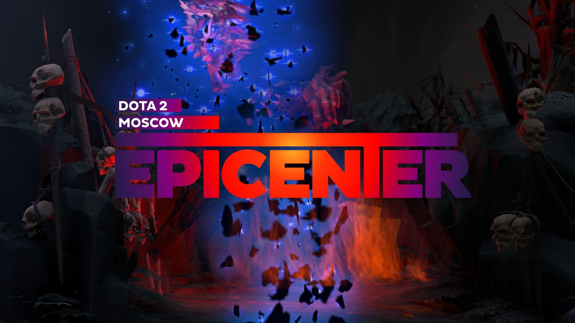 Dota 2 Epicenter: Moscow 2017. Финал