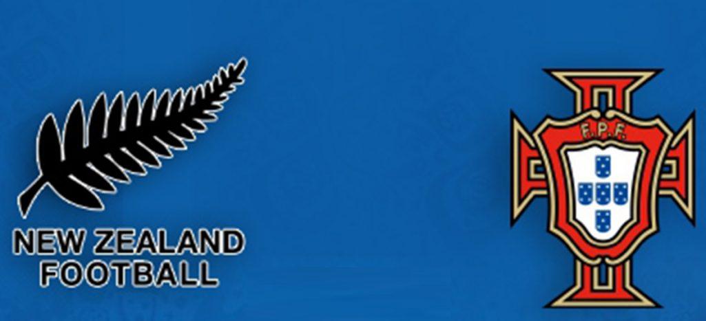 Новая Зеландия - Португалия прямая трансляция 24.06.2017