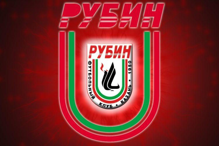 Денис Ткачук покинул «Рубин»