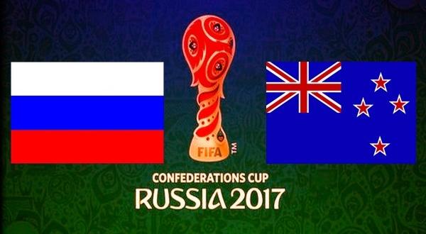 Россия - Новая Зеландия прямая трансляция 17.06.2017. Футбол Кубок конфедерации