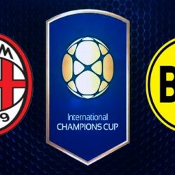 «Милан» - «Боруссия Дортмунд» прямая трансляция 18.07.2017