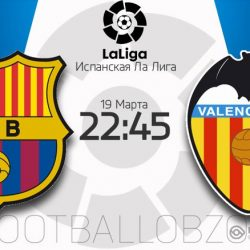 «Барселона» — «Валенсия» 4:2. Дубль Месси. Обзор матча