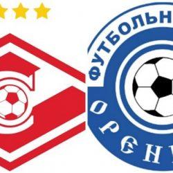 «Спартак» - «Оренбург» прямая трансляция 03.04.2017. Премьер-лига