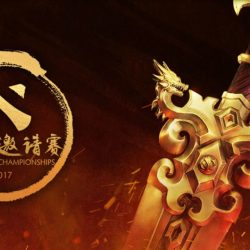 Dota 2 Asia Championships 2017 прямая трансляция