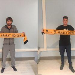 Сугробов и Хурцидзе перешли в футбольный клуб «Арарат»